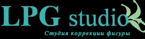 LPG STUDIO Студия коррекции фигуры, лого